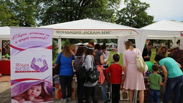 """200 севлиевчета творят за инициативата """"Шанс за бебе"""""""