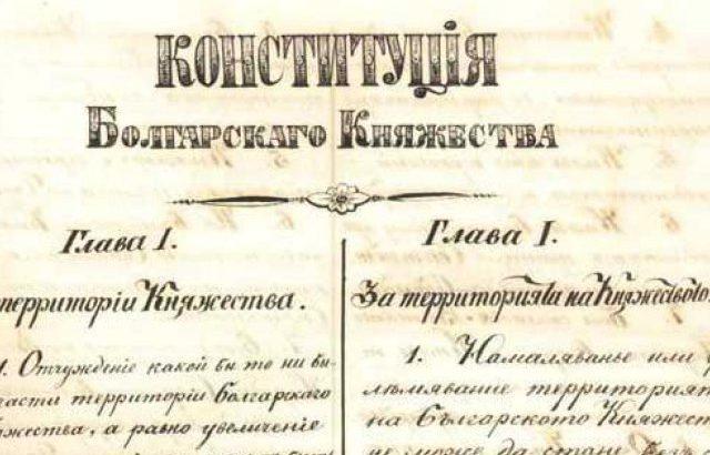 Ден на отворените врати в Окръжен съд Габрово по повод Деня на Конституцията