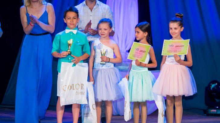 "Девет награди за ""Upstream Voices"" от конкурса ""Петнадесет лалета"""