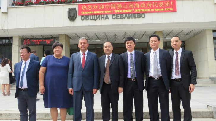 Севлиево и Нанхай ще подпишат Меморандум за приятелство, сътрудничество и обмен