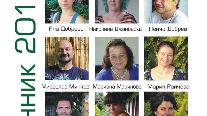 """В Галерията показват творби от пленер """"Севлиево 2018"""""""