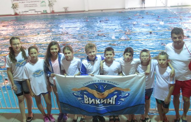 Отлично представяне на плувците ни държавното за деца