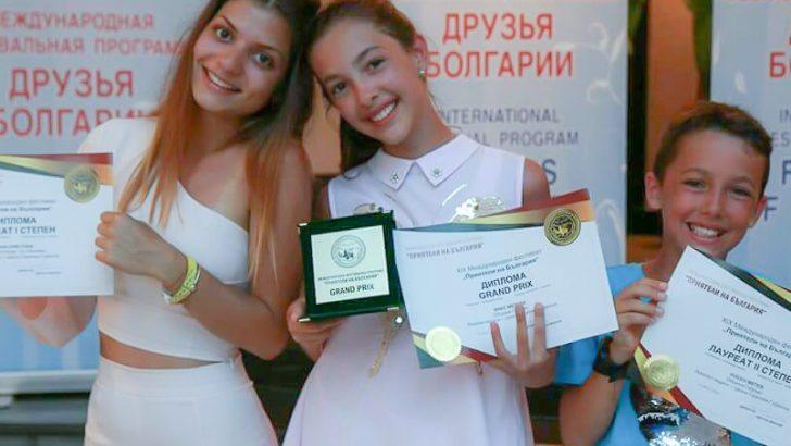 """Инес, Анна и Росен с награди от фестивала """"Приятели на България"""""""