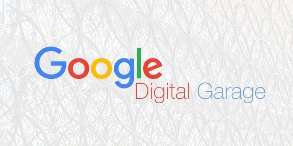 """""""Дигитален гараж"""" на Google с безплатно обучение в Севлиево"""