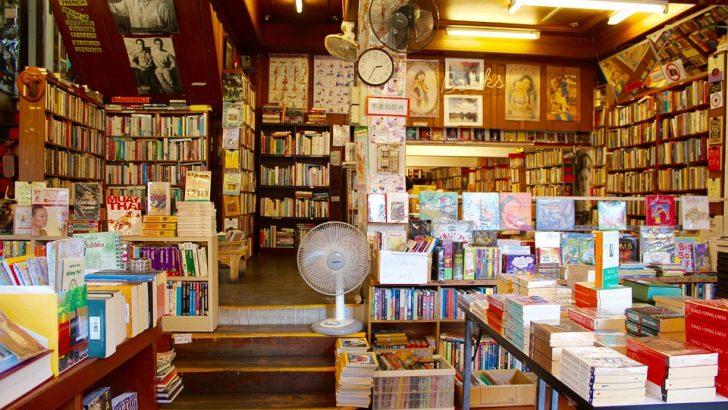Електронният каталог на Градската библиотека – достъпен за всички