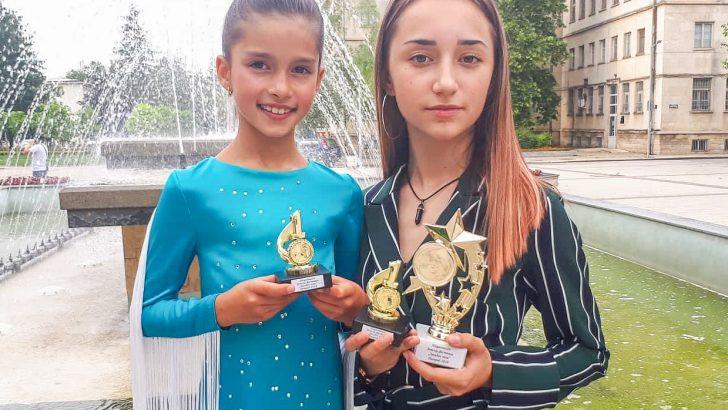 """Три златни отличия за Кристина Неделчева и Гала Ботева от фестивала ,,Звезден път"""""""