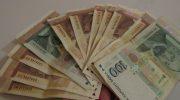 Крадец отмъкна пари от магазин в Севлиево