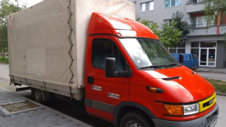 Предлага превоз на товари