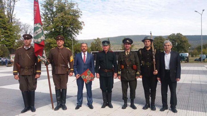 Севлиевци отбелязаха 100 години от края на Първата световна война