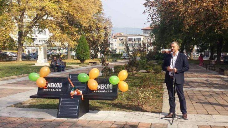 В Севлиево откриха първите соларни пейки за зареждане на телефони