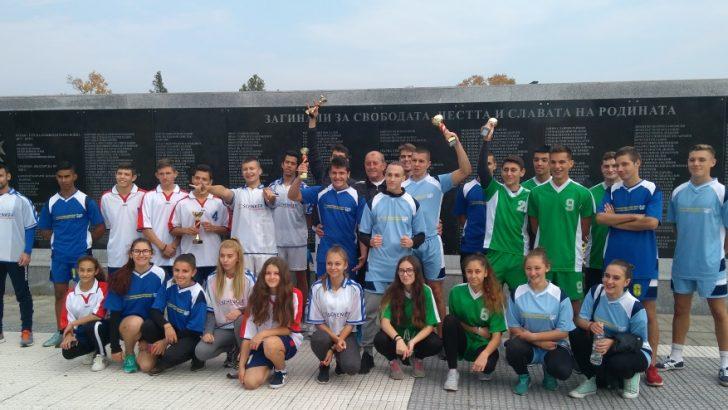 Учениците от общината дадоха старт на празниците на Севлиево