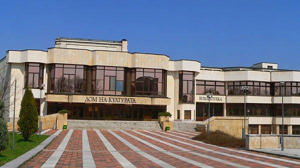 Богата културна програма през ноември в Севлиево