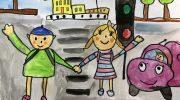 """""""Моят безопасен път до училище"""" – изложба"""