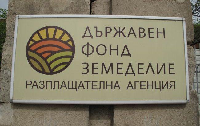 """Стартира системата за електронни услуги на Държавен фонд """"Земеделие"""""""