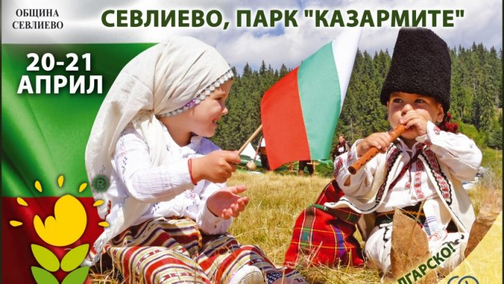 """Шести национален фестивал """"Семе българско"""" продължава традицията да съхранява и предава на поколенията българското в различните му измерения"""