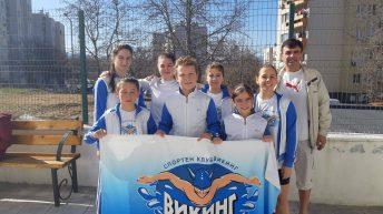 Три медала за Ивайла Йонкова от международен турнир по плуване