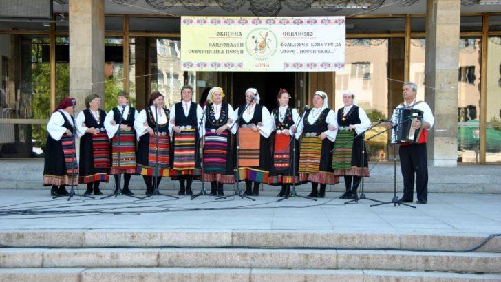 """Днес започва шестият национален фолклорен конкурс """"Море песен екна…"""""""