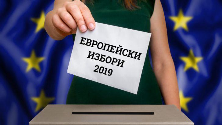 ГЕРБ с най-висока подкрепа в община Севлиево при евроизбори 2019
