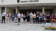 На 24 май отличиха най-изявени учители и ученици в Севлиево