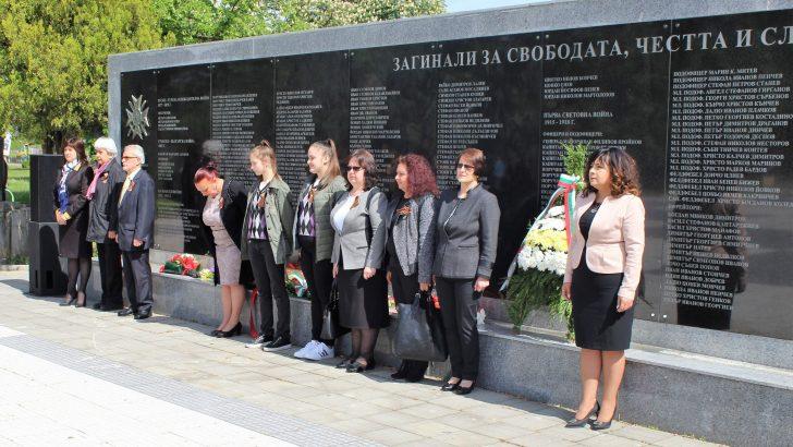 Севлиево почете Деня на Европа и Деня на победата над хитрлерофашизма