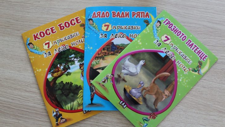 Община Севлиево с подаръци за децата за 1 юни