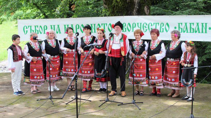 26 фолклорни състава се включиха в надпяването на Бабан