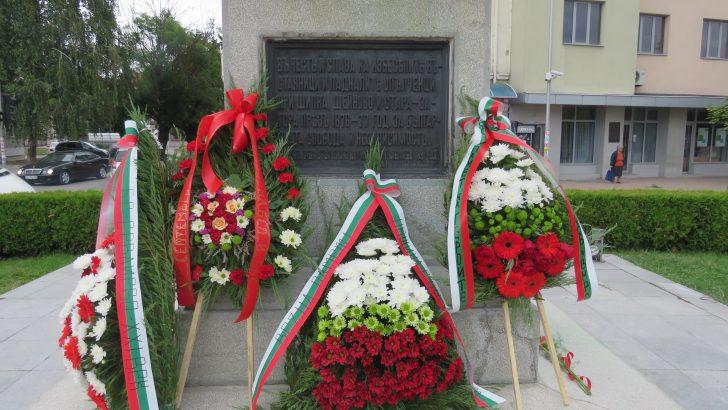 С поклонение Севлиево ще отбележи 142 години от освобождението си