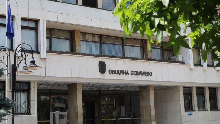 """Общината подписа договор за изпълнение на проект ,,Патронажна грижа за възрастни хора и лица с увреждания в община Севлиево"""""""