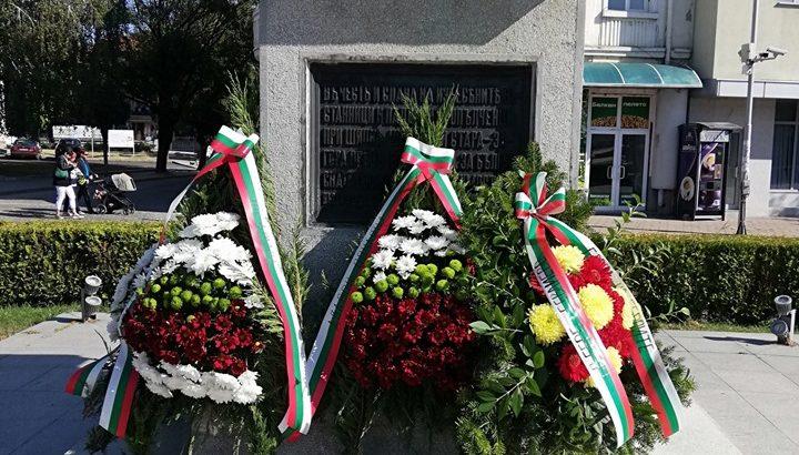 Севлиевци почетоха Деня на независимостта на България