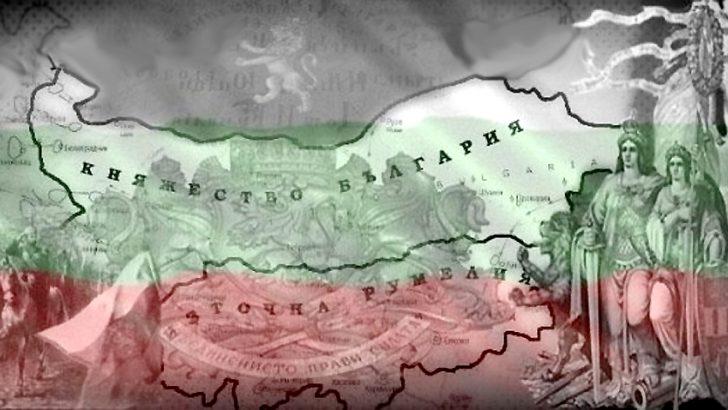 Севлиево ще отбележи Деня на Съединението