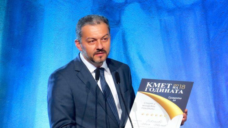 """Кметът на Севлиево отново е с номинация в конкурса """"Кмет на годината"""""""