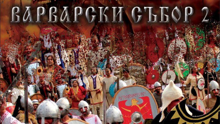 Безплатен транспорт и паркинг до Фестивала на историческото наследство край Хоталич