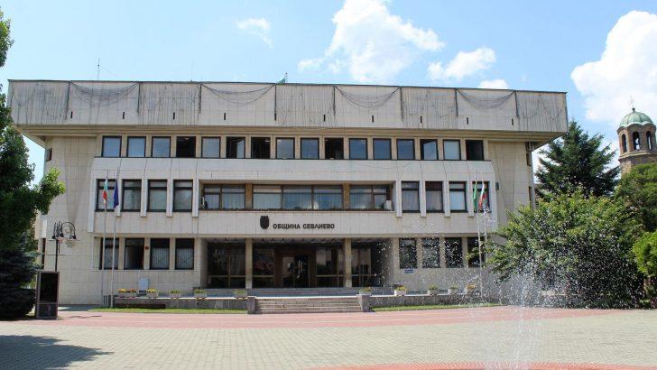 Патронажна грижа за възрастни хора и лица с увреждания в община Севлиево