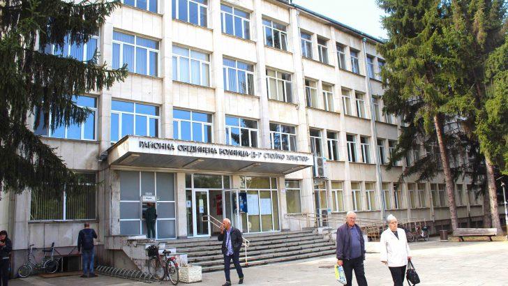 На 19 ноември откриват новото детско отделение в болницата в Севлиево