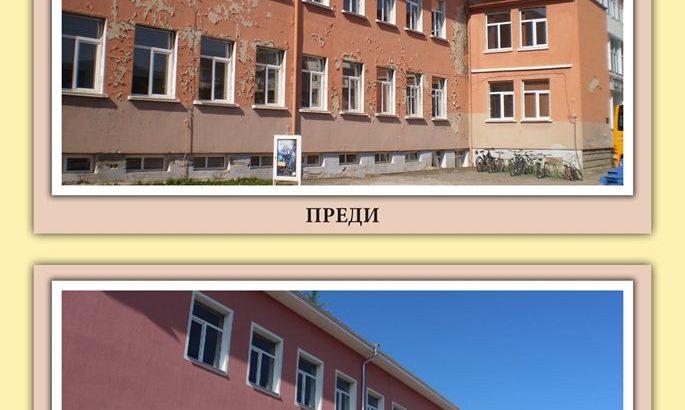 6 детски градини и 3 училища са напълно ремонтирани по проект на Община Севлиево