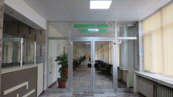 """МОНТИРАТ НОВ МОДЕРЕН РЕНТГЕН В """"МЕДЕЦИНСКИ ЦЕНТЪР-1-СЕВЛИЕВО"""""""