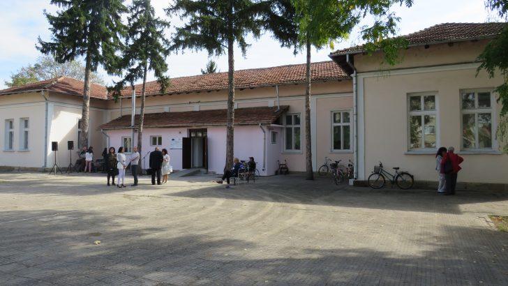 Насърчаване на социалното включване на хора с увреждания в Община Севлиево