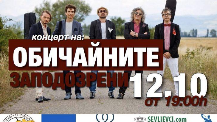 Плеяда от музикални таланти ще огласят Севлиево за празниците на града