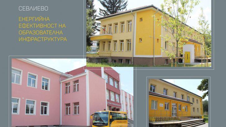 """""""Европа в моя град"""" пристигна в Севлиево с изложба на обновените места с европейско финансиране"""