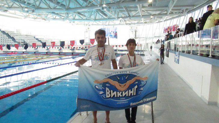 6 медала за плувците-ветерани от международен турнир в Бургас