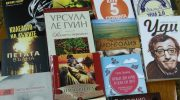 Севлиевската библиотека обнови фонда си от книги