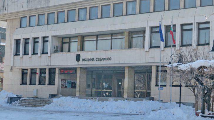 Набират се потребители на здравно-социални услуги по проект на Община Севлиево