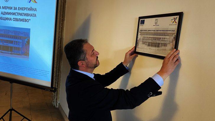 Кметът д-р Иван Иванов даде старт на проекта за енергийна ефективност в Административната сграда на община Севлиево