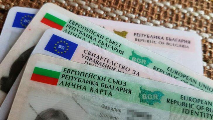 Опашки за нови лични документи, 20 хил.документа с изтичащ срок в областта