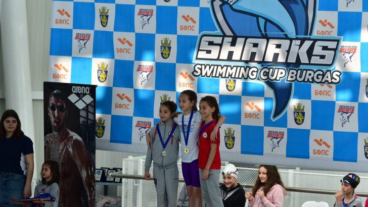 Три медала за плувците ни на Sharks swimming Cup Burgas 2020