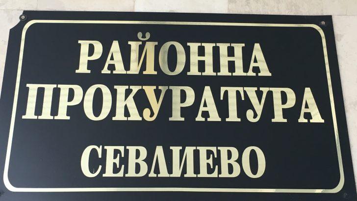 Жена от Петко Славейково е нарушила карантината, установи полицията при проверка