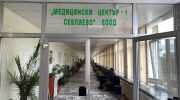 Специалистът УНГ д-р Димитър Димитров ще преглежда на 25 август