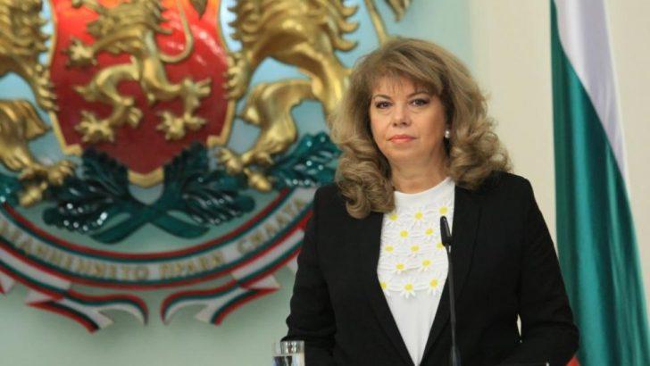 Вицепрезидентът Илияна Йотова ще присъства на откриването на новата учебна година в севлиевското село Добромирка