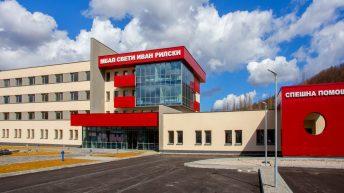 """МБАЛ """"Свети Иван Рилски"""" – Габрово търси да назначи медицински сестри и санитари"""