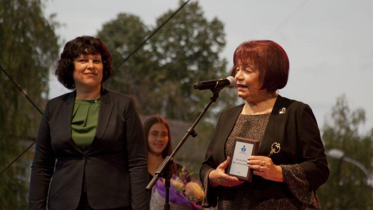 Галина Банковска и Галина Михнева с награди от Националните дни за Учене през целия живот